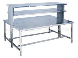 不锈钢洁净防静电工作台