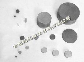 耐高温磁铁(烧结钐钴强磁)