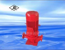 XBD立式消防泵稳压消防泵增压消防泵