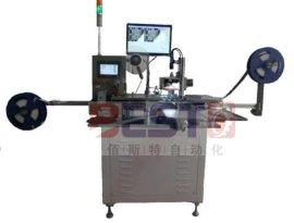自动载带包装机CCD平面度检测