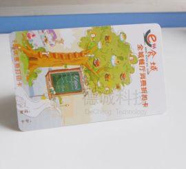 会员卡磁条卡,贵宾卡,PVC印刷卡