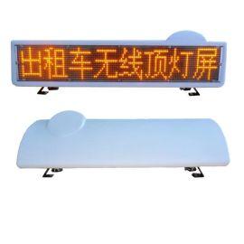 太原车载LED显示屏,出租车LED广告屏