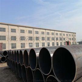 河北厂家定制 钢结构 直缝焊接钢管 弯头等