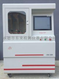 东来XRW-300DL热变形测定仪带排烟功能