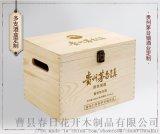 木製白酒木盒爆款白酒木盒定製版白酒木盒