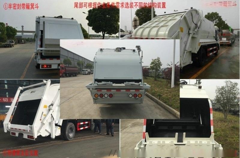 广州哪里压缩垃圾车**的好