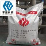 耐磨陶瓷涂料 管道耐磨料生产厂家