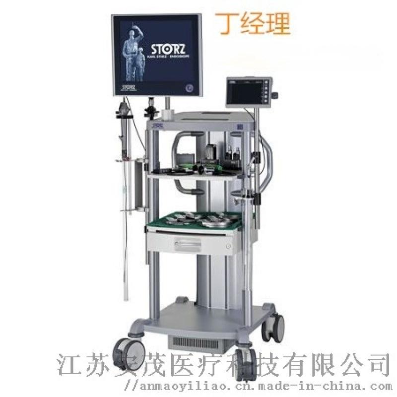 原裝德國史託斯全新進口腹腔鏡系統TC200EN