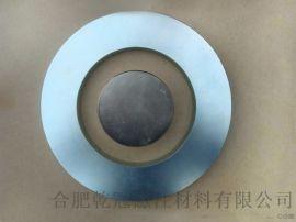 大圆环强磁铁,打孔强磁铁,钕铁硼强力磁铁