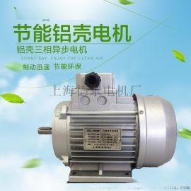 德东洗车机专用YS7136   0.37KW