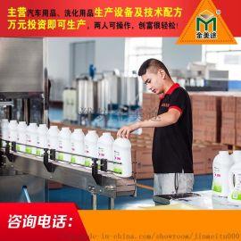 山东洗衣液设备厂家,洗衣液乳化设备