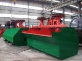 叶轮搅拌浮选设备 铅锌矿铁矿金浮选设备生产