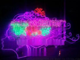 賣LED中空5星造型燈 步行街上空 商場