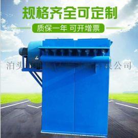 河北旺顺脉冲布袋除尘器 工业粉尘收集器