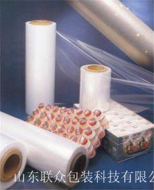 POF热收缩包装膜包装袋