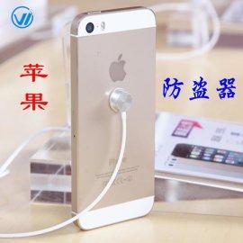 苹果手机防盗器, 三星手机防盗器, ipad 苹果一体机防盗器报 器