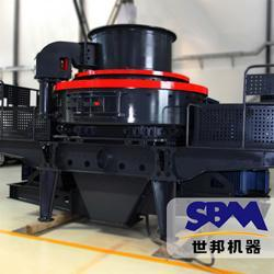 VSI5X系列新型制砂机