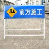 铝合金标志牌厂家|道路安全标志牌
