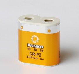 武汉孚安特CR-P2数码相机专用1400mah一次锂电池6v