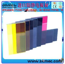 有机玻璃板,MEC防静电板材,板材防静电,抗静电PC,PVC板