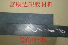 黑色PPS棒,进口黑色PPS棒