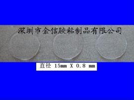 透明圆胶点,无痕可移胶点,圆点胶