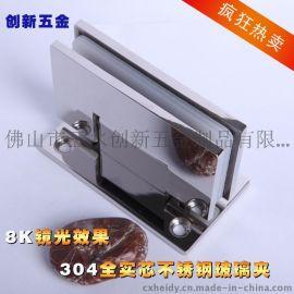 华创兴 BLJ-005 90度 304不锈钢浴室玻璃门夹 合页