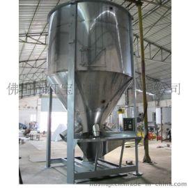 螺杆式塑料粒子混料机高效稳定