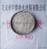 河北天津北京 净水石英砂 多规格