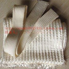 高硅氧玻璃纤维布 高硅氧防火布 高硅氧布
