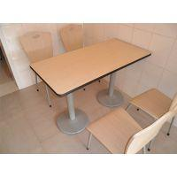 天津餐桌椅