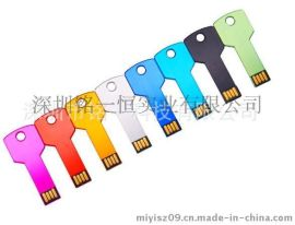 U盤批發/工廠直銷/鑰匙U盤禮品U盤16GB