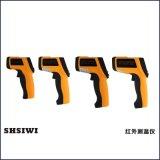 SHSIWI/思为 红外线测温仪 电子温度计 测温枪 手持式测温仪 测温