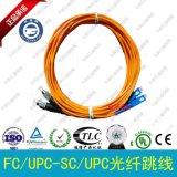 阜通牌網路級FC/SC單模單芯3M跳線FC/UPC-SC/UPC-3M-SM廠家直銷