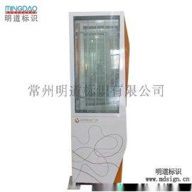 明道标识户外立式不锈钢广告灯箱