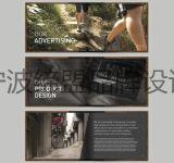 宁波缔盟品牌设计,宁波宣传册设计,宁波样本设计