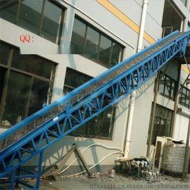 高效大倾角输送机 袋装物料输送机 经济型物料输送设备批发y2