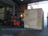 深圳市聚永興鬆崗出口木箱包裝