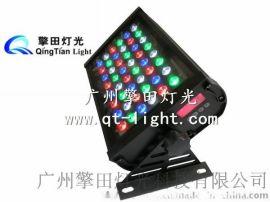 擎田灯光 RGBW 颗投光灯,洗墙灯,投光灯,点控洗墙灯,五合一洗墙灯,四合一洗墙灯,单层投光灯, 双层投光灯,四合一双层投光灯,三合一城市之光,