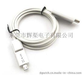MHL 3.0 高清连接线