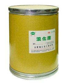 优质无水溴化锂 精汇无水溴化锂 工业无水溴化锂