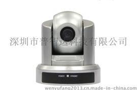 锐景RJ-HD30DU高清10倍USB视频会议摄像机