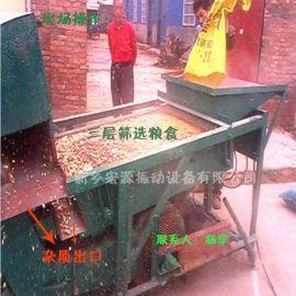 小型粮食去土筛-粮食种子精选筛分机-玉米筛选机