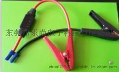 EC5串联充电线,EC5转XT60对焊充电转接头