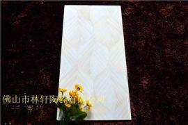 厂家直销300*600釉面砖 不透水内墙砖 厨房卫生间瓷砖配套小地砖