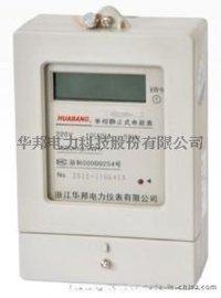单相电能表,电子式电能表,家用火表DDS228液晶显示华邦厂家直销