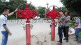 不鏽鋼明月型中國結質保3年
