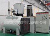 辛巴克高速混合机SRL-W800*2/4000卧式混合机组