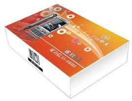 定做手机包装盒/相机包装盒/电脑包装纸箱