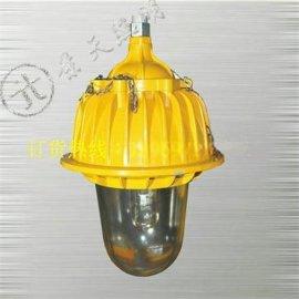 海洋王BFC8130,内场防爆灯BFC8130,BFC8130价格